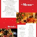 Food & Drink Menu