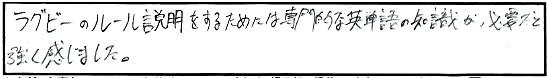 voice-28