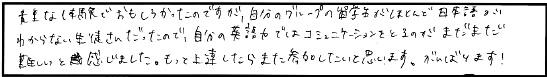 voice-32