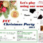 FCC Christmas Party 2015