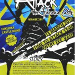 第2回Attack the Fukuoka Castleをサポート