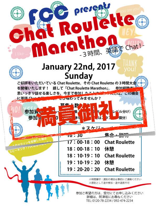 chat-roulette-marathon
