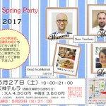 今年のスプリングパーティーの目玉企画★