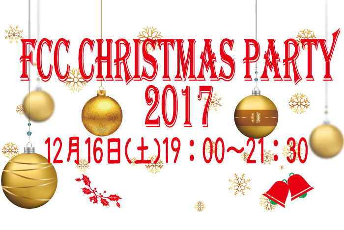 christmas2017