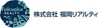 株式会社 福岡リアルティ