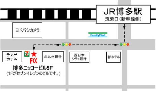 FCCまでの地図 JR博多駅筑紫口から都ホテルの交差点を右折 西日本シティ銀行・北九州銀行を通り過ぎ、博多ニッコービル5階 ヨドバシカメラの正面。1階がセブンイレブンのビルです。