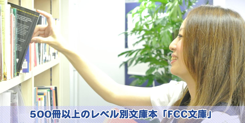 レベル別文庫本