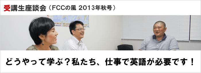 index-201309