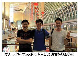 nagaki_atsuta
