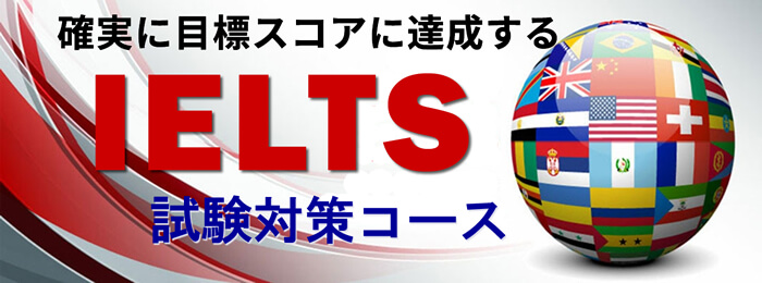 ielts-title