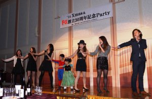 Party2014_0546