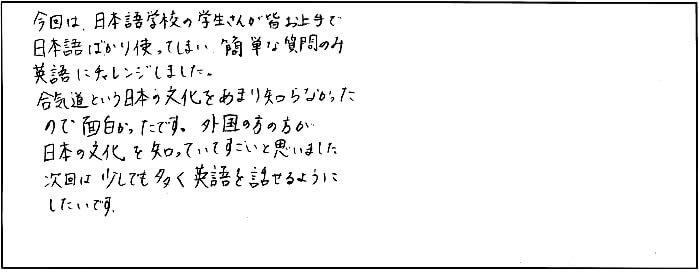 voice-5