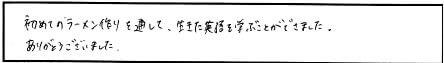 voice-24