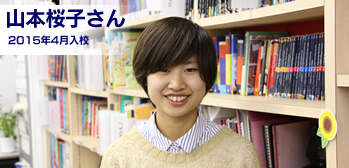 st-voice-yamamoto