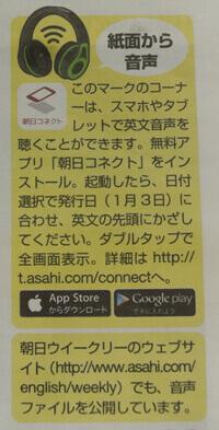 asahi-audio