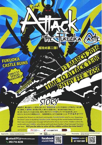 attack-fukuoka