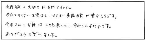 ds-voice_2