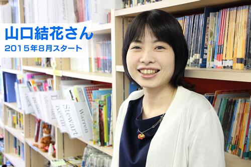 sv-yamaguchi01