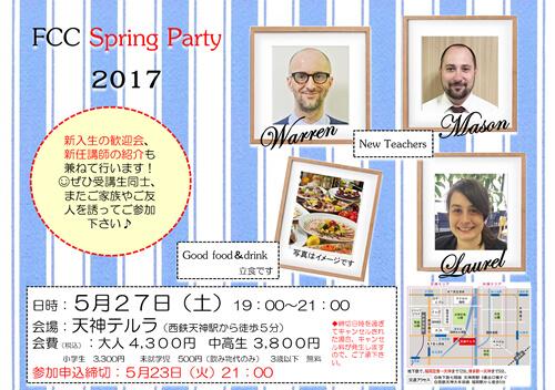 spring2017