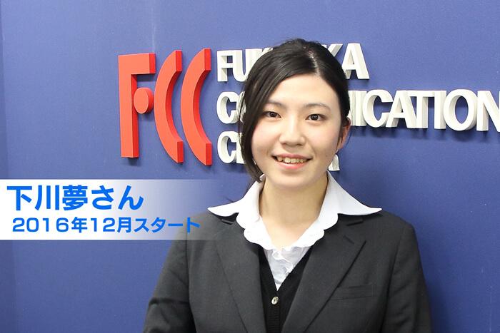 shimokawa-top