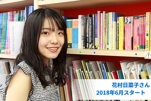 student201908