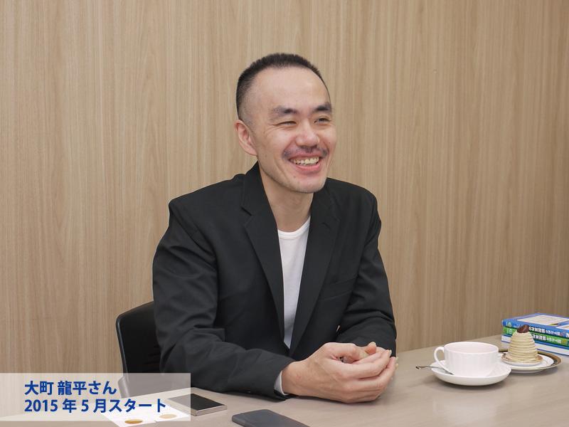 大町さんインタビュー01