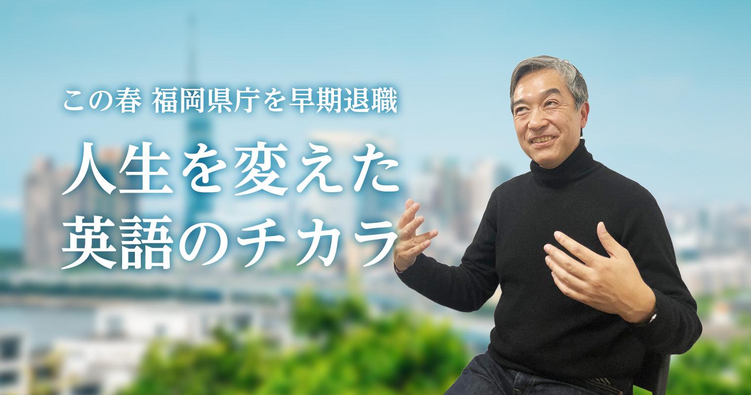 手嶋さんインタビュー01